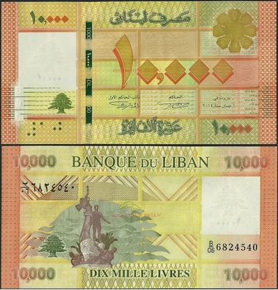 Picture of Lebanon,P92,B534b,10000 Livres,2014