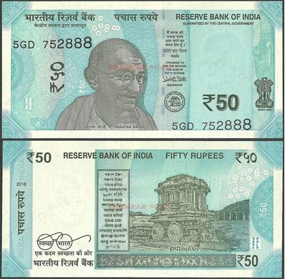 Picture of India,P111,B300b,50 Rupees,2018