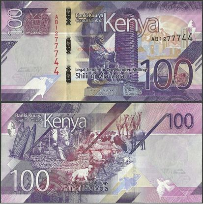 Picture of Kenya,B145,100 Shillings,2019