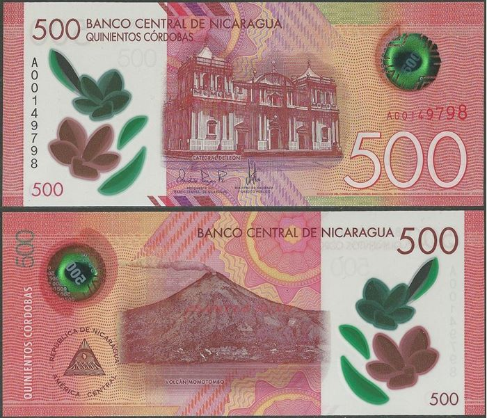Picture of Nicaragua,PNL,B514,500 Cordobas,2017 (In 2019)