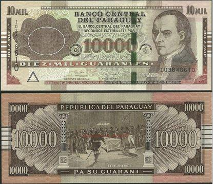 Picture of Paraguay,P224b?,B858c,10 000 Guarani,2017,Series I