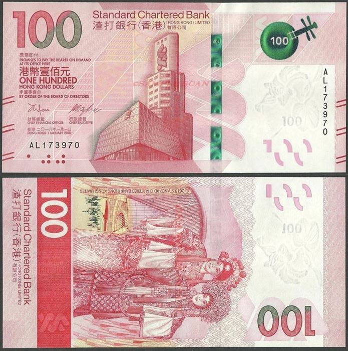 Picture of Hong Kong,B425a,PNL,100 Dollars,2018,SCB