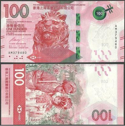 Picture of Hong Kong,B698,100 Dollars,2018,HSBC