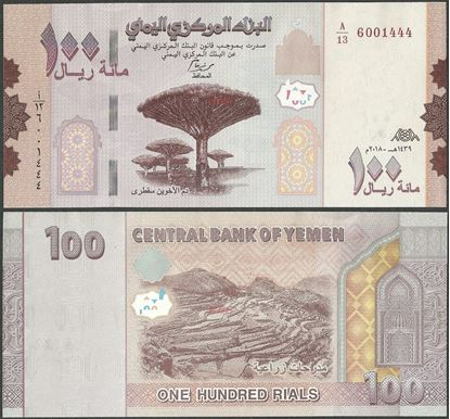 Picture of Yemen,B131,100 Rials,2018