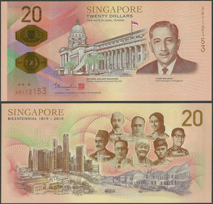 Picture of Singapore,B219,20 Dollars,2019,Comm