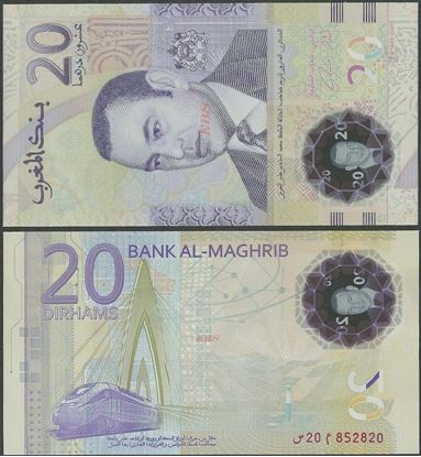 Picture of Morocco,B519,20 Dirhams,2019,Polymer