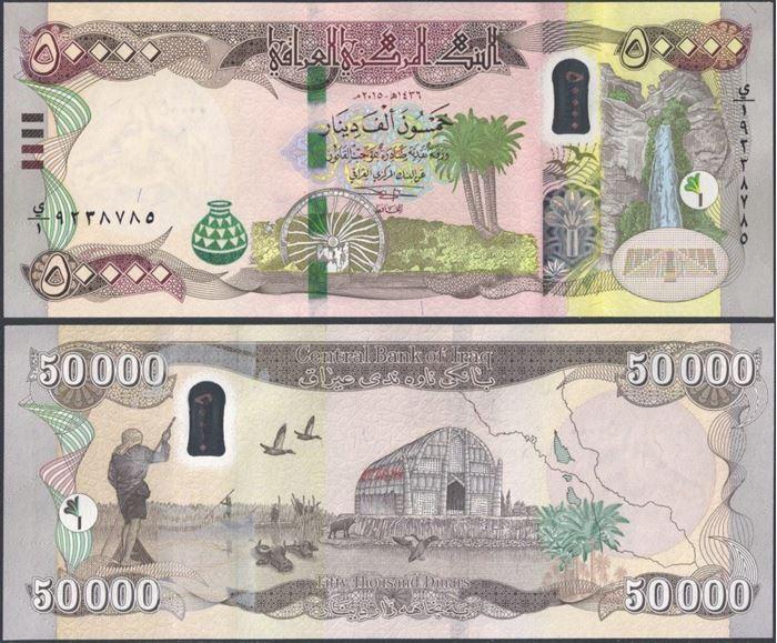 Picture of Iraq,P103,B357,50000 Dinars,2015