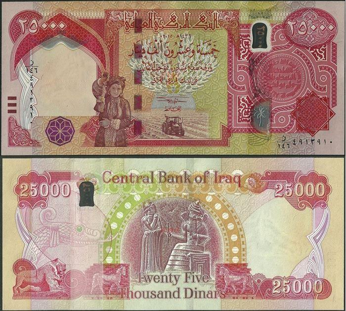 Picture of Iraq,P102,B356b,25000 Dinars,2015