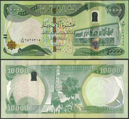 Picture of Iraq,P101,B355b,10000 Dinars,2015