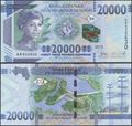 Picture of Guinea,P50,B341, 20000 Francs,2015