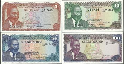 Picture of Kenya,P15-P18,SET,5 to 100 Shillings,1978