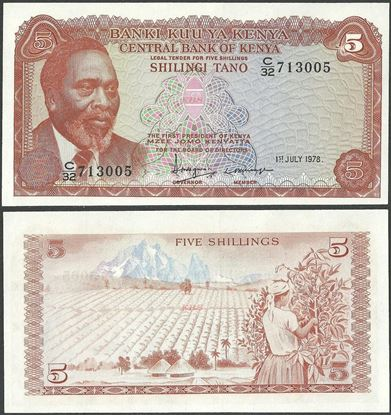 Picture of Kenya,P15,B115a,5 Shillings,1978