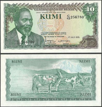 Picture of Kenya,P16,B116a,10 Shillings,1978