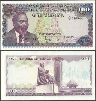 Picture of Kenya,P18,B118a,100 Shillings,1978