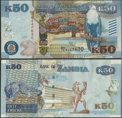 Picture of Zambia,P60,B163,50 Kwacha,2015,bleed lines