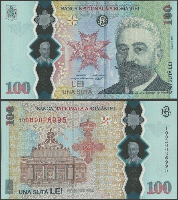Picture of Romania,BNP203,100 Lei,2019,Comm +FOLDER