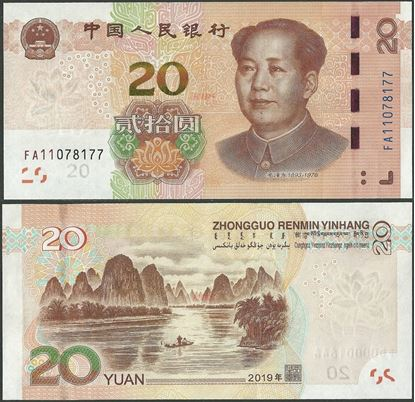 Picture of China,B4121,20 Yuan,2019,FA First Prefix