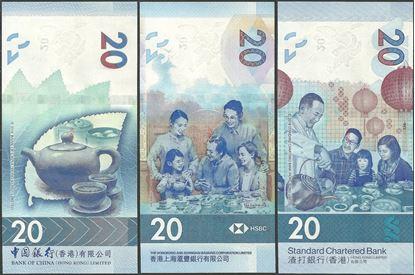 Picture of Hong Kong,3 BANK SET,20 Dollars,2018