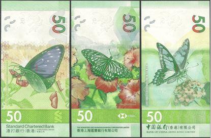 Picture of Hong Kong,3 BANK SET,50 Dollars,2018