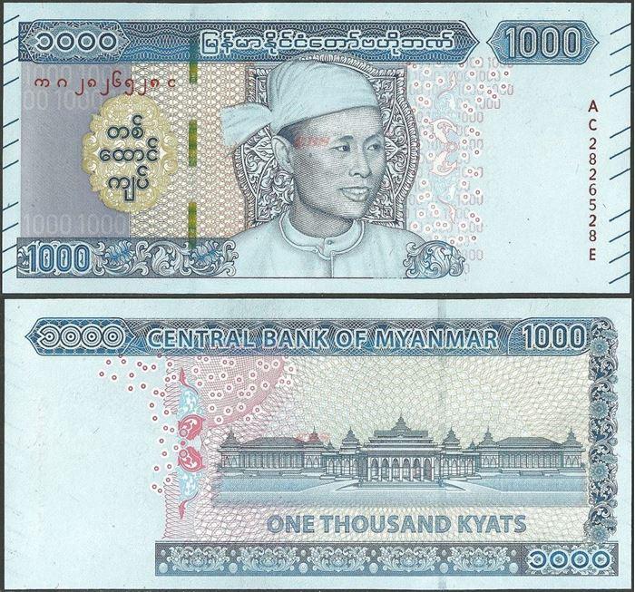 Picture of Myan Mar,B119,1000 Kyats,2020