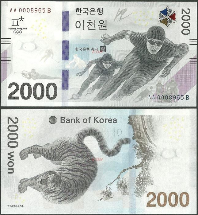Picture of South Korea ,P58,BNP201,2000 Won,2018,Comm