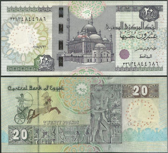 Picture of Egypt,P74,B338,20 Pounds,2018