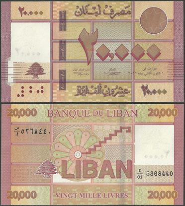 Picture of Lebanon,B544,20000 Livres,2019