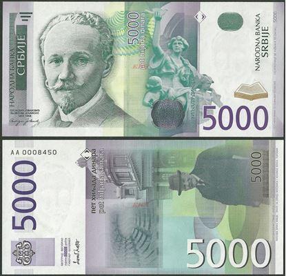 Picture of Serbia,P45,B405a,5000 Dinara,2003