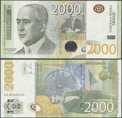 Picture of Serbia,P61,B421a,2000 Dinara,2011