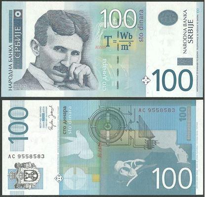Picture of Serbia,P49,B409a,100 Dinara,2006