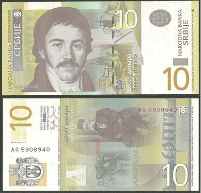 Picture of Serbia,P46,B406a,10 Dinara,2006