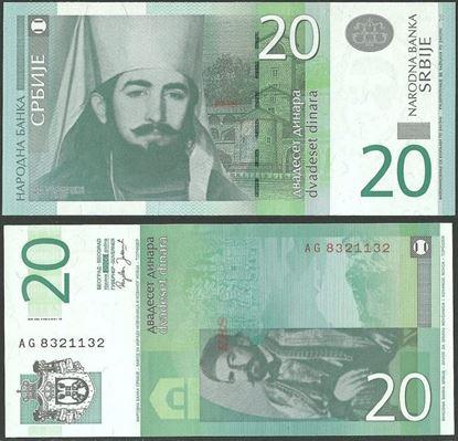 Picture of Serbia,P47,B407a,20 Dinara,2006
