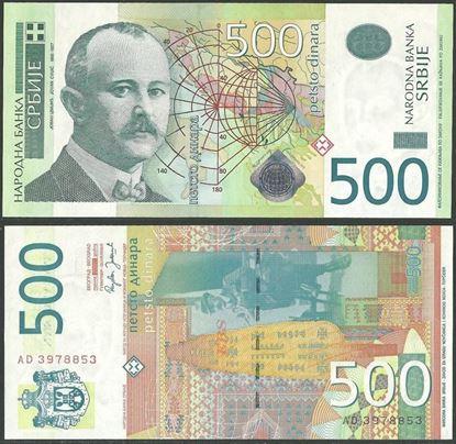 Picture of Serbia,P51,B411a,500 Dinara,2007