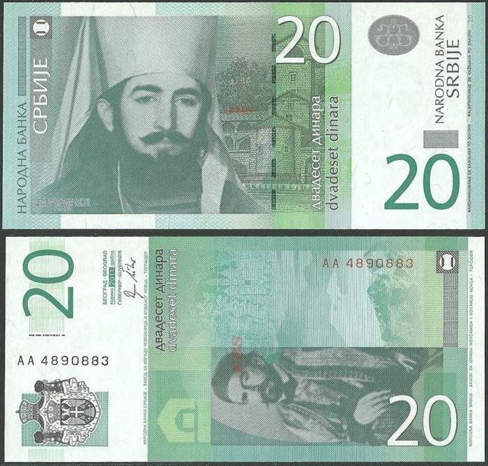 Picture of Serbia,P55,B415a,20 Dinara,2011