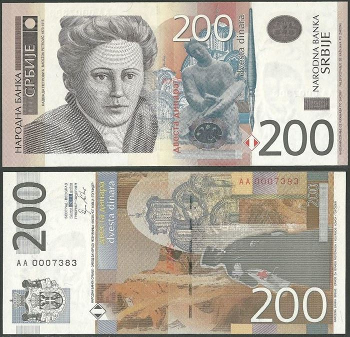 Picture of Serbia,P58a,B418a,200 Dinara,2011
