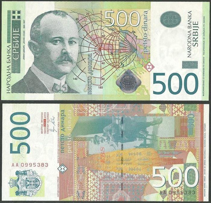 Picture of Serbia,P59,B419a,500 Dinara,2011