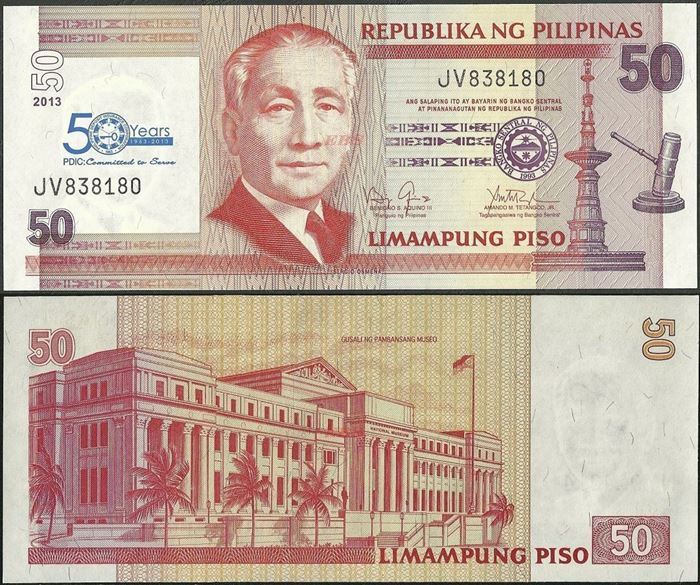 Picture of Philippines,P217,B1071,50 Piso,2013,Comm,PDIC