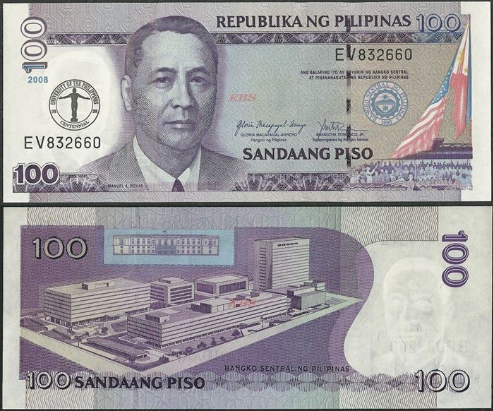Picture of Philippines,P199,B1055,100 Piso,2008,Comm,Uni Philippines