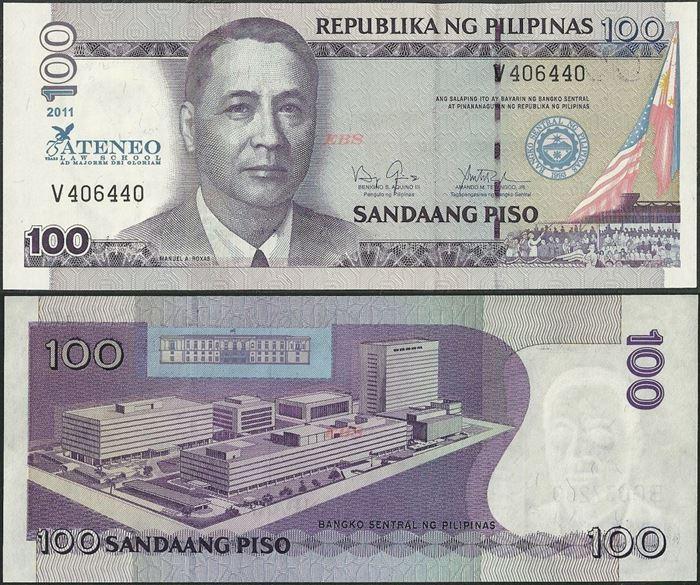 Picture of Philippines,P212,B1063,100 Piso,2011,Comm,Ateno Law
