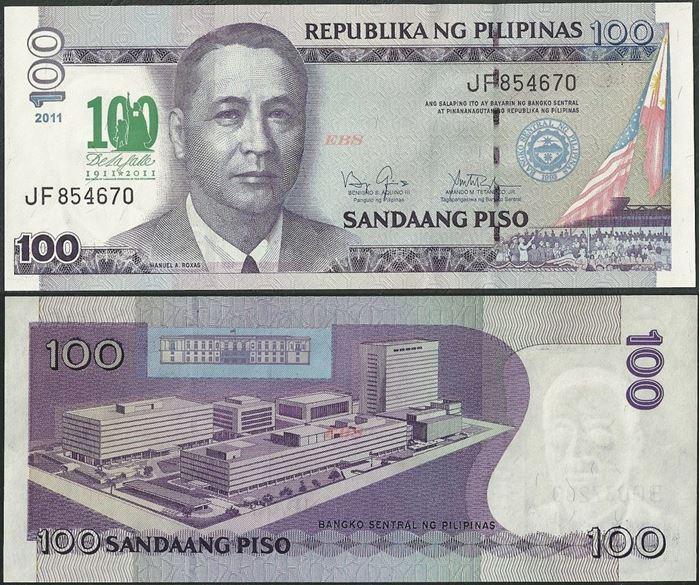 Picture of Philippines,P212A,B1064,100 Piso,2011,Comm,De La Salle