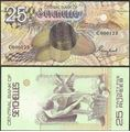 Picture of Seychelles,P29,B402a,25 Rupees,1983,3 Serial