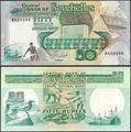 Picture of Seychelles,P34,B407a,50 Rupees,1989,B prefix