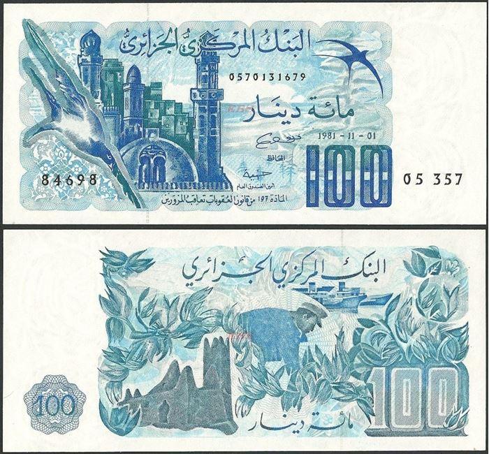 Picture of Algeria,P131,B312c,100 Dinars,1981