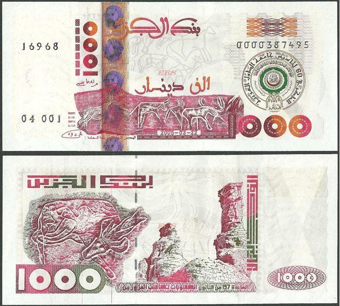 Picture of Algeria,P143,B407,1000 Dinars,1998,Comm