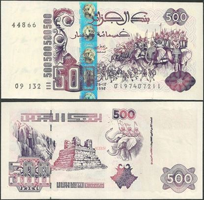 Picture of Algeria,P141,B405b,500 Dinars,1998