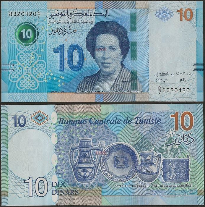 Picture of Tunisia,B538,10 Dinars,2020