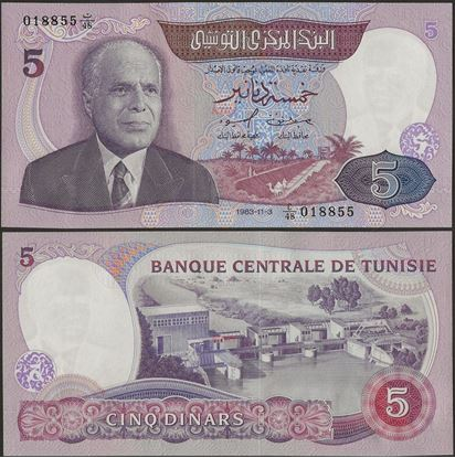 Picture of Tunisia,P79,B521,5 Dinars,1983