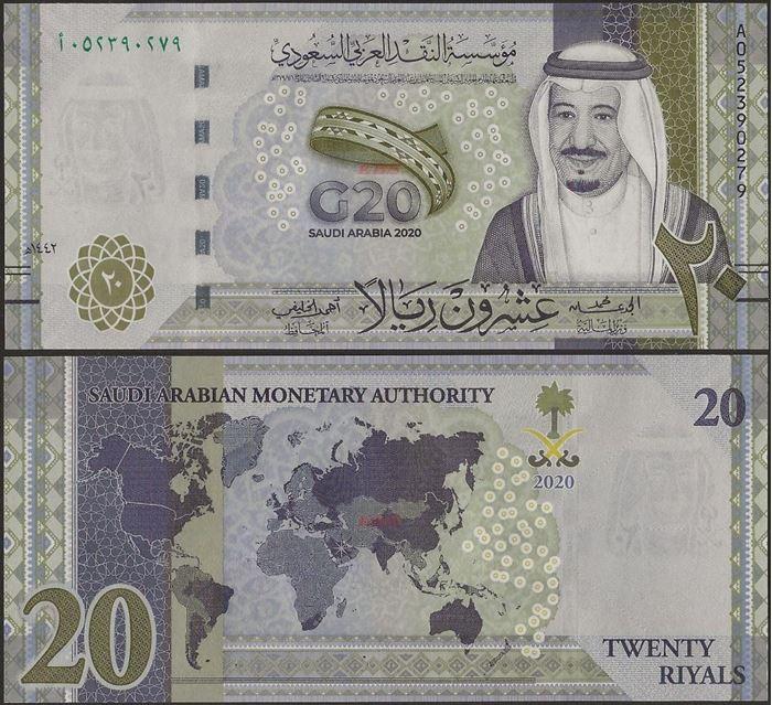 Picture of Saudi Arabia,B142,20 Riyals,2020,Comm
