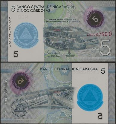 Picture of Nicaragua,B516,5 Cordobas,2019 (In 2020),Comm