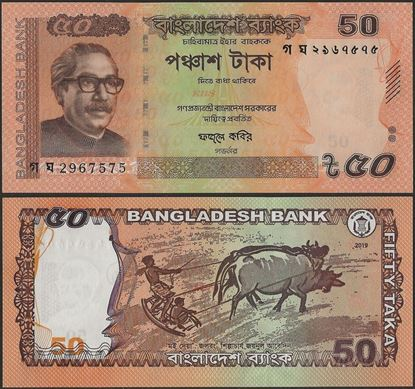 Picture of Bangladesh,BNP306,50 Taka,2019,Orange